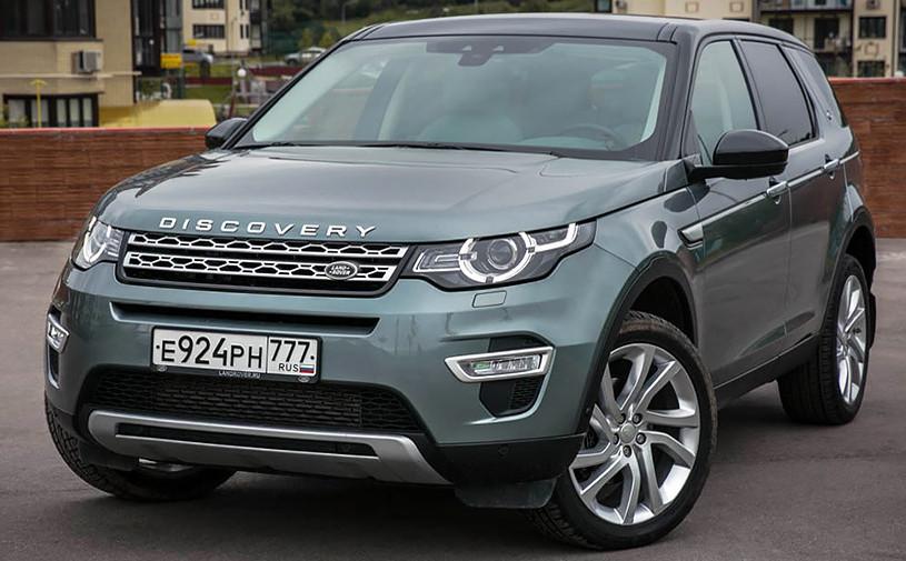 Йога на колесах. Тест-драйв Land Rover Discovery Sport