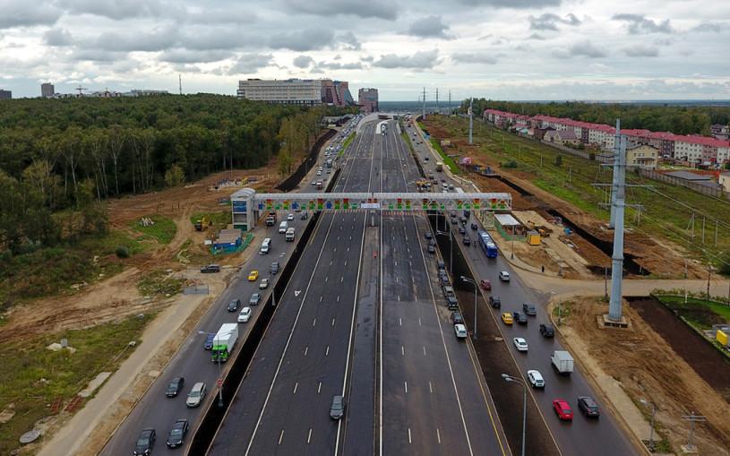 Открыто движение по реконструированному участку Калужского шоссе