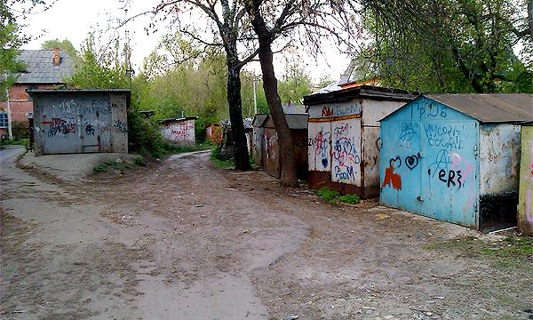 В Москве запретят сносить гаражи