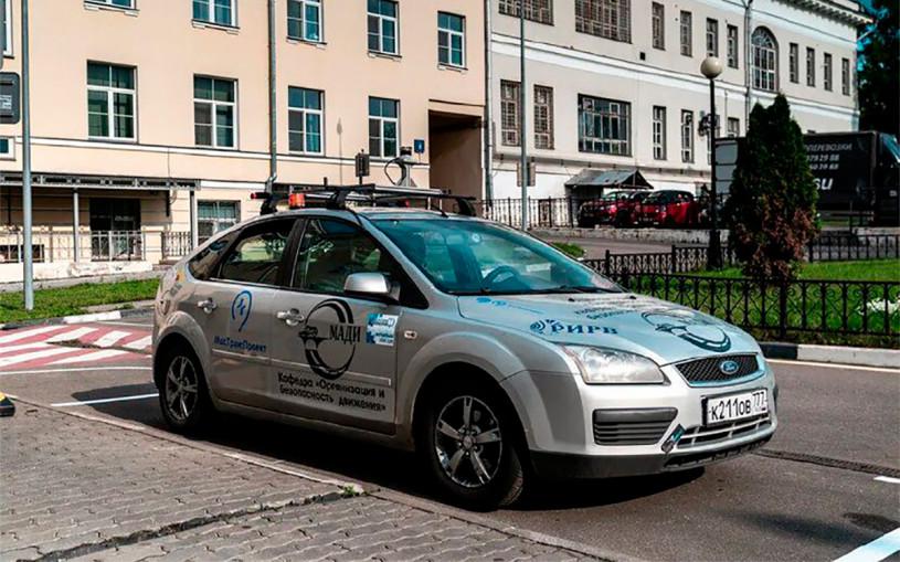 По территории Первой Градской больницы в Москве пустят беспилотник