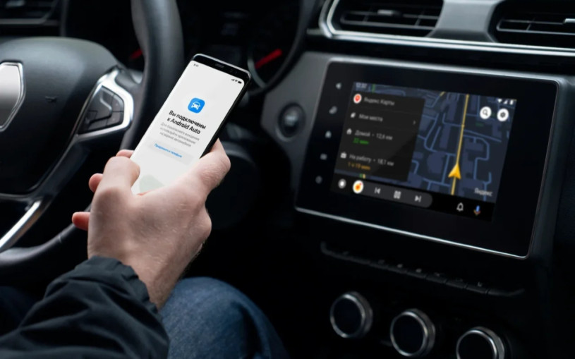 «Яндекс.Навигатор» появился в Apple CarPlay и Android Auto