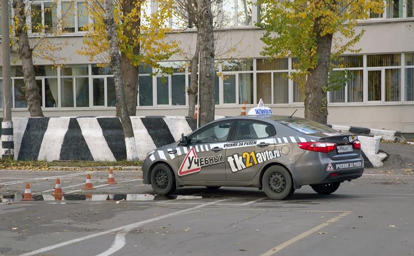В России спрогнозировали закрытие 90% автошкол из-за COVID-19