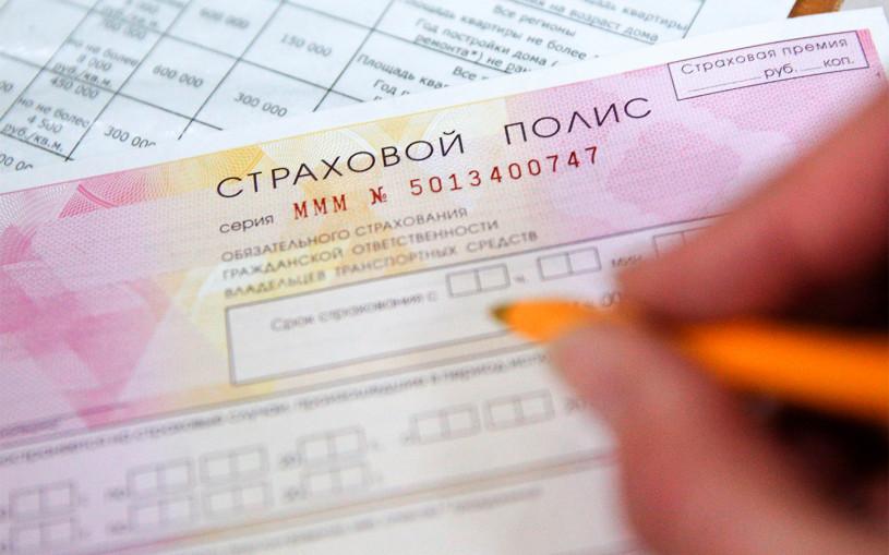 Страховщики запустили сервис для борьбы с мошенничеством с ОСАГО