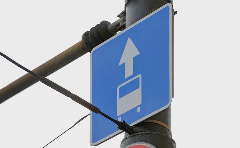В Госдуме предложили пустить на выделенки новый вид транспорта