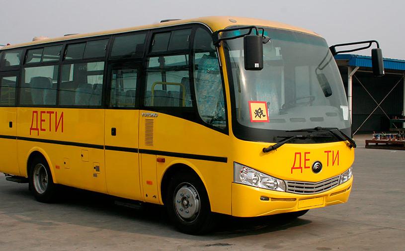 На школьные автобусы установят мигалки