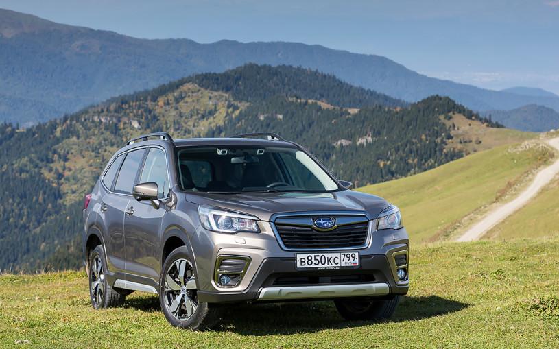 Объяснительная. Тест-драйв нового Subaru Forester