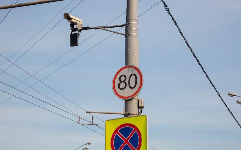 Росстандарт показал предупреждающий о камерах дорожный знак