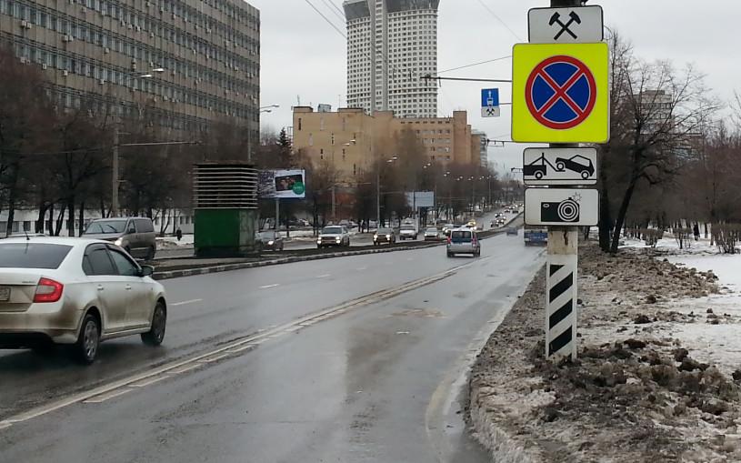 В Москве уберут почти все предупреждающие о камерах таблички