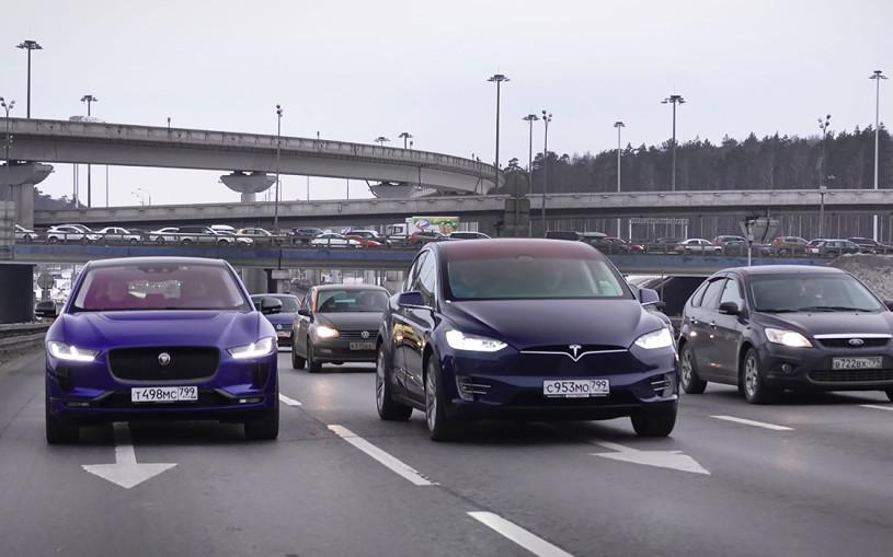 Постоянное напряжение. Jaguar I-Pace против Tesla Model X