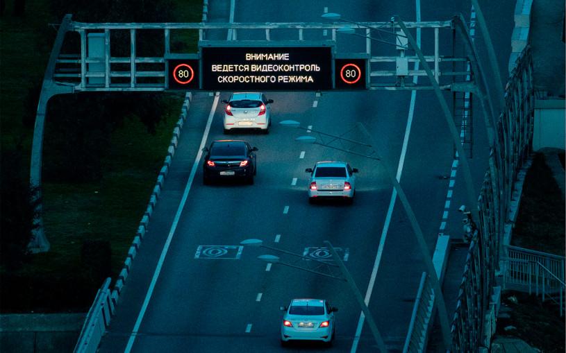 Новые «письма счастья» для водителей. За что будут штрафовать в 2021-м