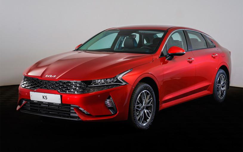 Kia объявила цены на обновленный K5 для России