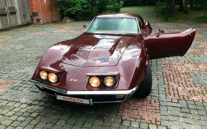 Chevrolet Corvette StingRay1970 года выставили продажу за 9 млн рублей