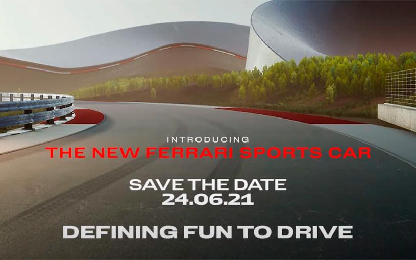 Ferrari анонсировала премьеру «революционного» спорткара