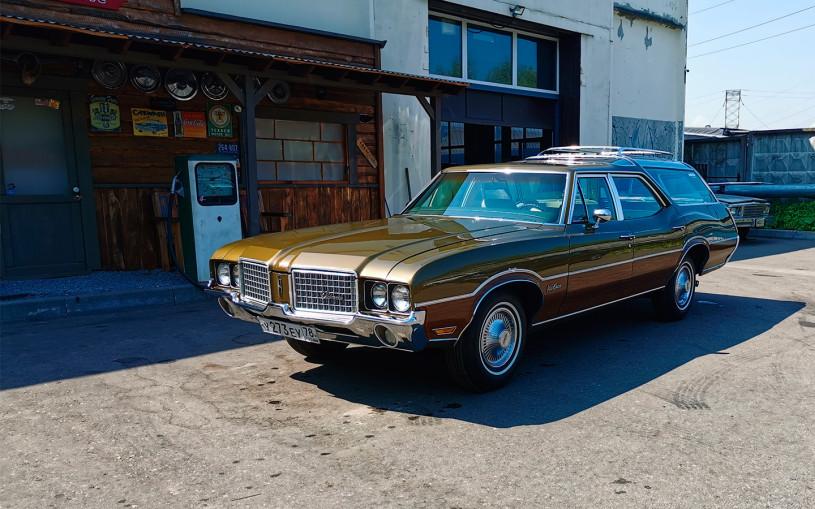 Американская мечта. Тест удивительного Oldsmobile Vista Cruiser 1972 года
