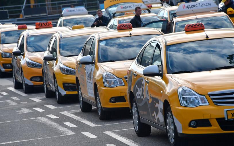 Власти Москвы увидели рост цен на такси
