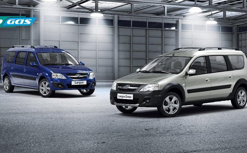 АвтоВАЗ назвал стоимость двухтопливной Lada Largus