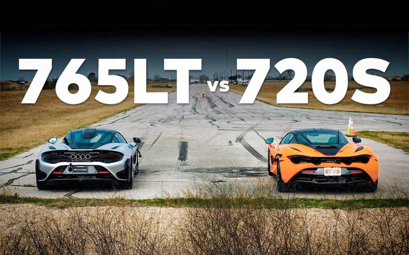 Два сверхмощных McLarenсразились в дрэге. Видео