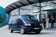 VW Multivan Business: бизнес-центр на колесах
