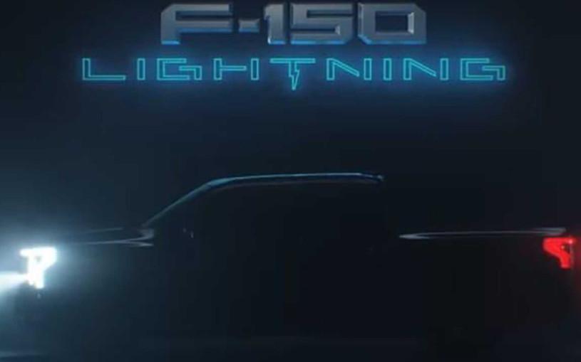 Показан силуэт электрического пикапа Ford F-150