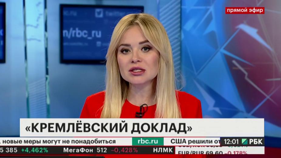Видео: РБК ТВ
