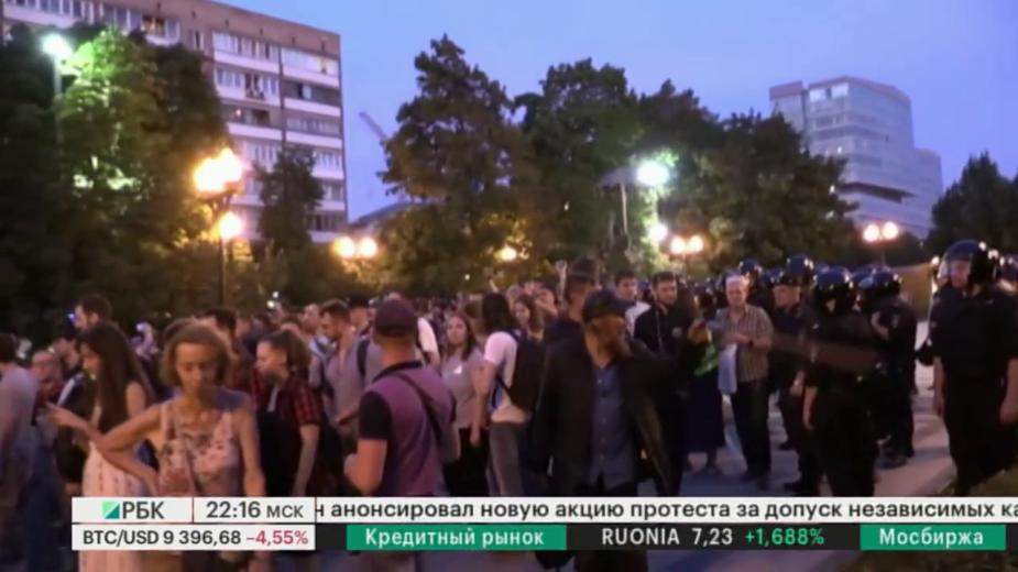 Акция «за честные выборы» в Москве. Главное