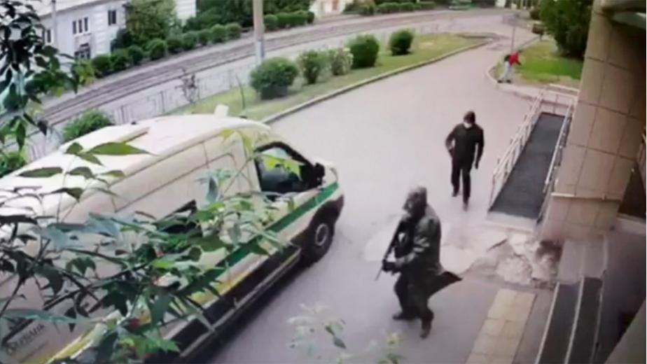 Видео: МВД РФ