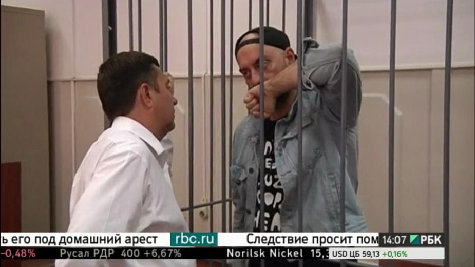 Басманный суд Москвы изберет меру пресечения Кириллу Серебренникову