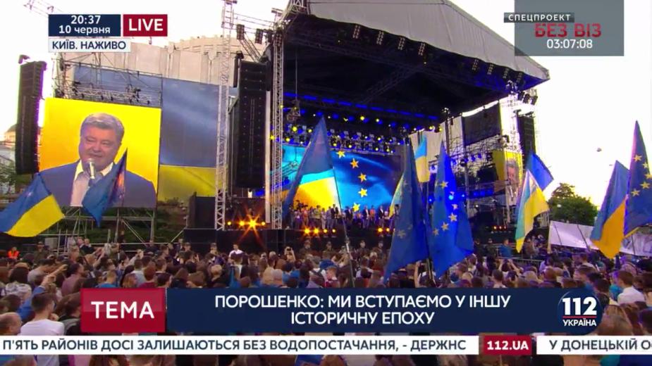 Видео: 112 Украина / YouTube