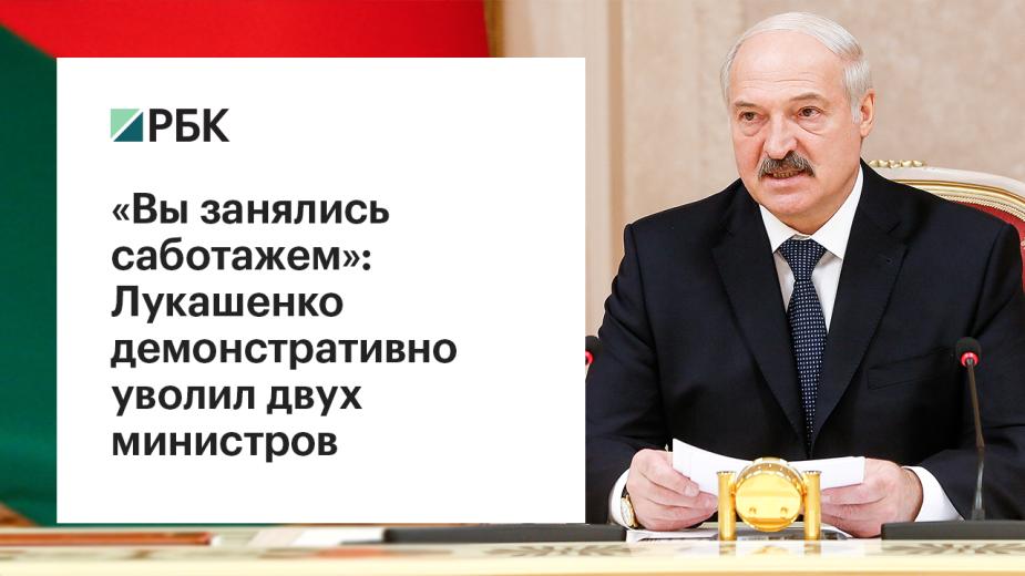 Видео: AТН новости Беларуси и мира / YouTube