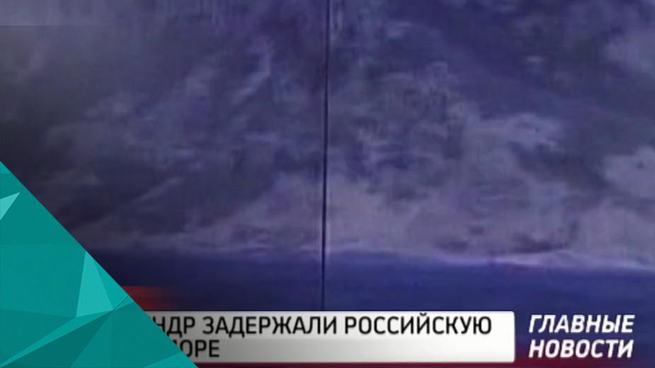 Пограничники КНДР задержали российскую яхту в Японском море