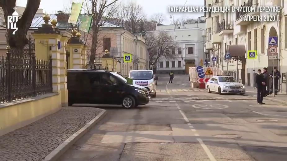 Видео: Московский Патриархат