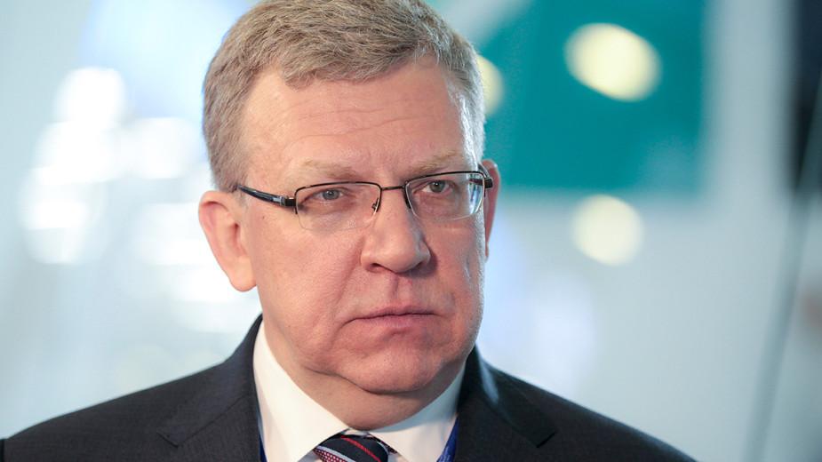 Алексей Кудрин: интервью РБК в прямом эфире
