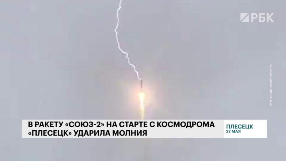 Видео: Дмитрий Рогозин / Twitter