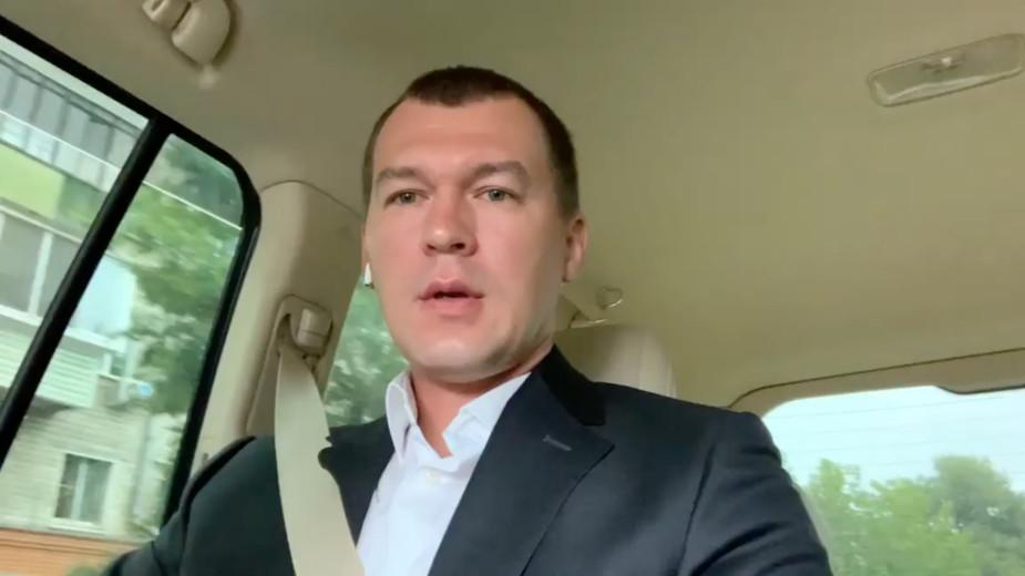 Видео: degtyarev_info/Instagram