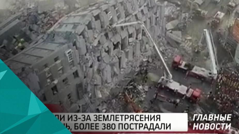 Семь человек погибли в результате землетрясения на Тайване Более 380 пострадали, они доставлены в больницы - сообщает американский телеканал ABC со ссылкой на источники в городской экстренной службе.