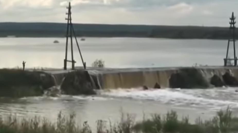 Видео:  Yakutia Info
