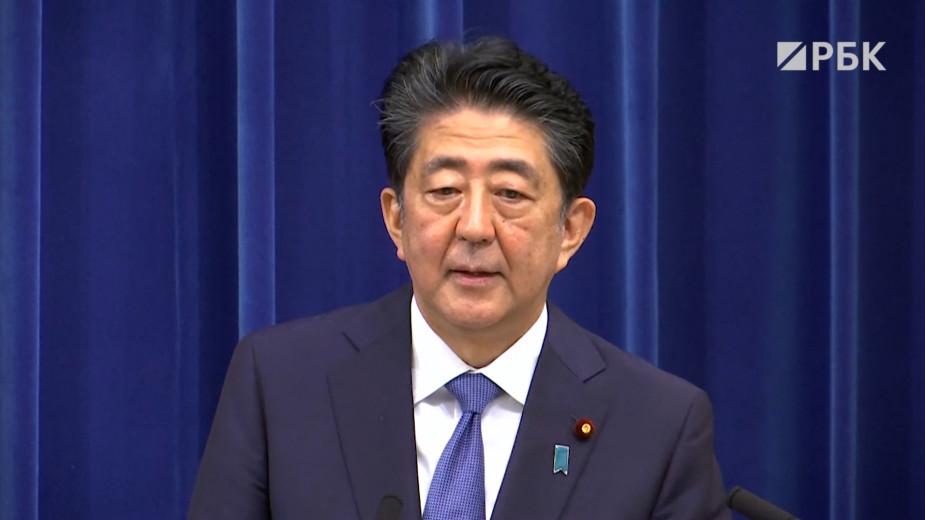 Правящая партия Японии выбрала преемника ушедшего Синдзо Абэ