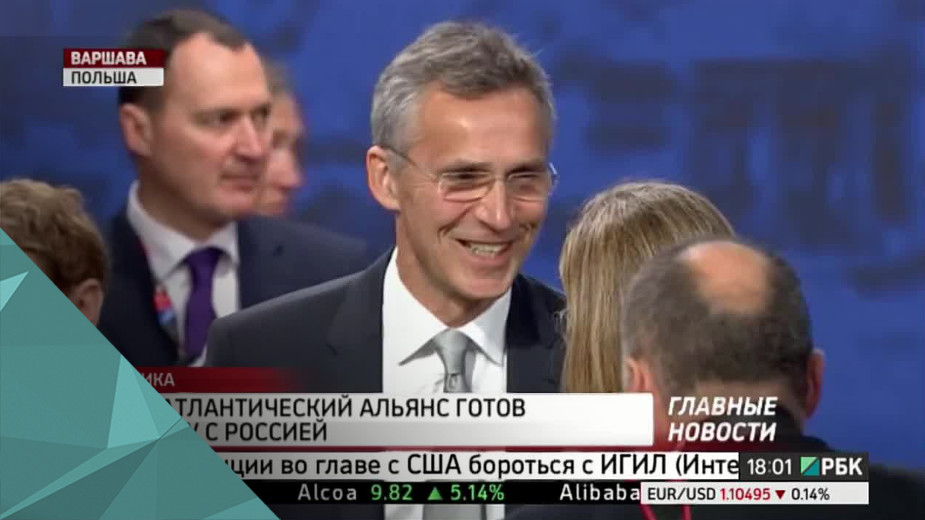 НАТО готово к диалогу с РФ
