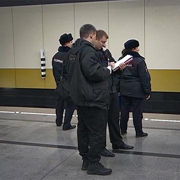 Видео: ГУ МВД России по г. Москве