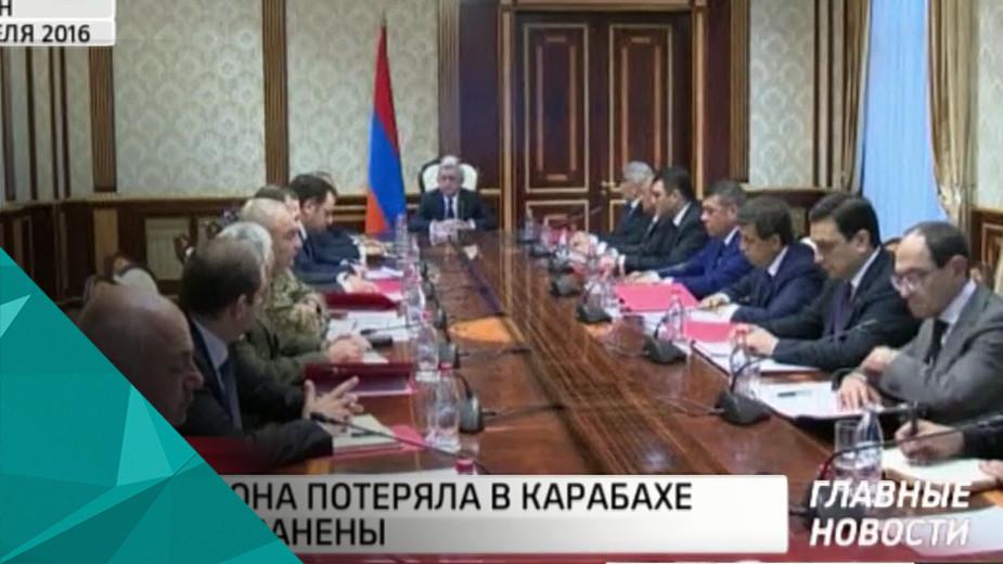 Серж Саргсян: Армянская сторона потеряла в Карабахе 18 солдат