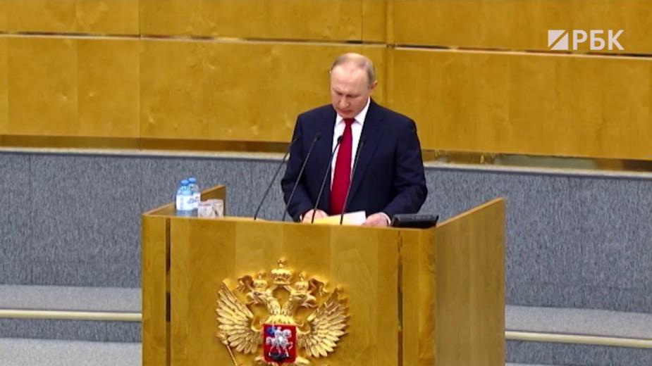 Путин назвал условия участия в следующих президентских выборах