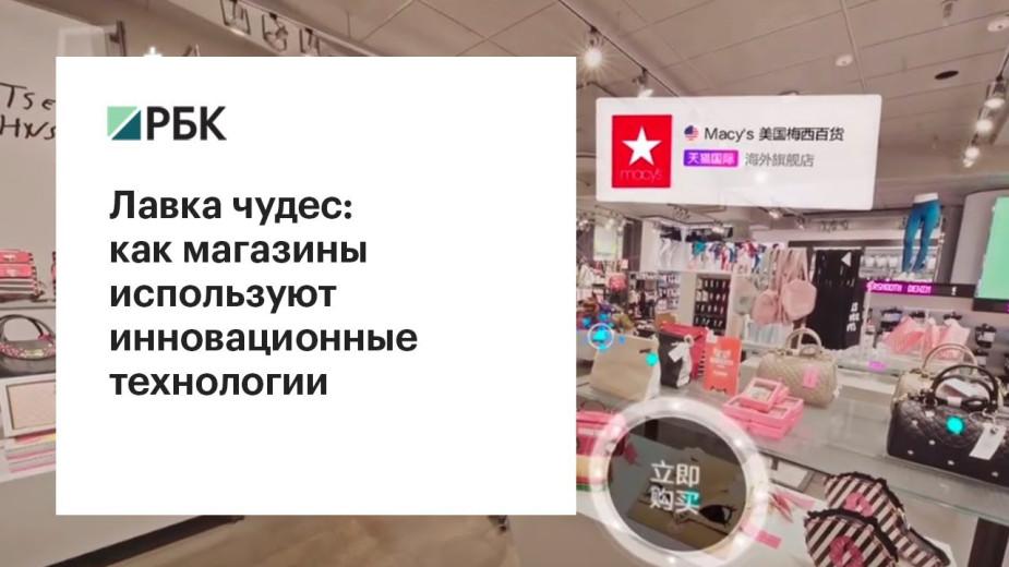 7b7ede90663 AliExpress запустит в России новую площадку с товарами до 600 руб ...