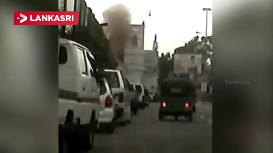 Видео: Lankasri News