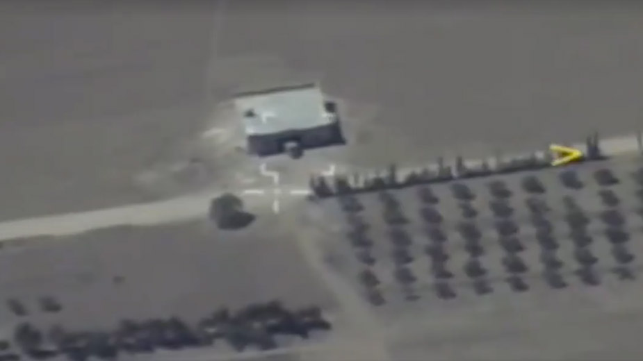 Видео: Министерство обороны России