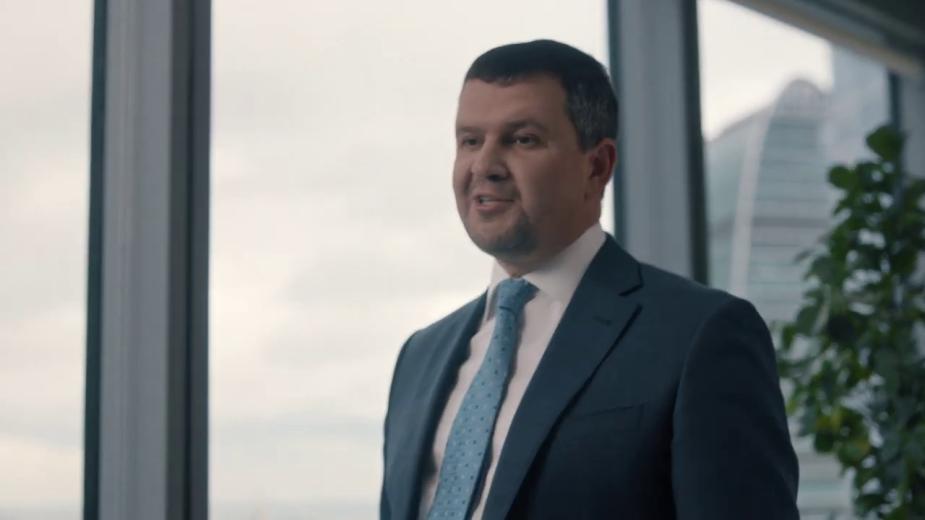 Видео: Национальная программа Цифровая экономика РФ