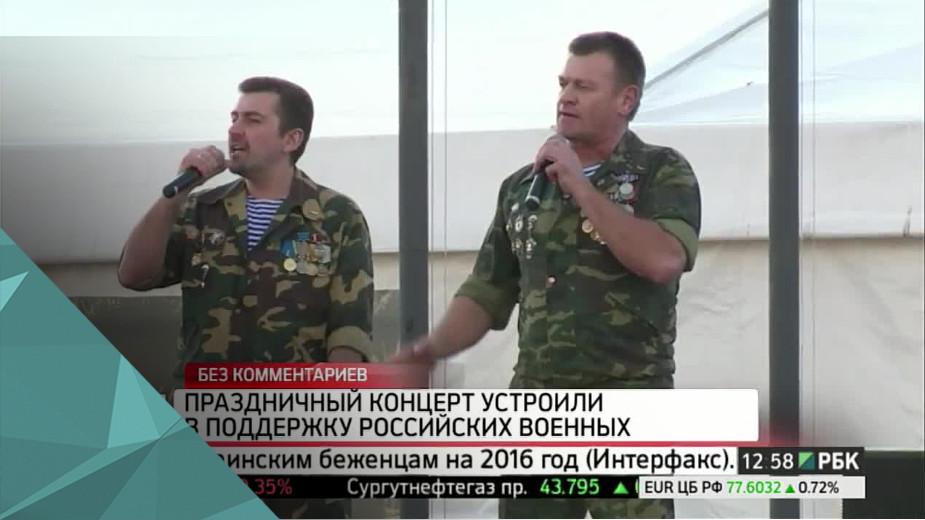 Рождественский фестиваль на российской военной базе в Латакии