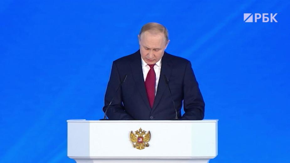 Владимир Путин предложил изменить Конституцию. Главное