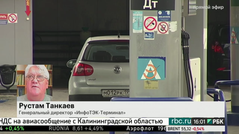 Кабмин одобрил повышение акцизов на топливо