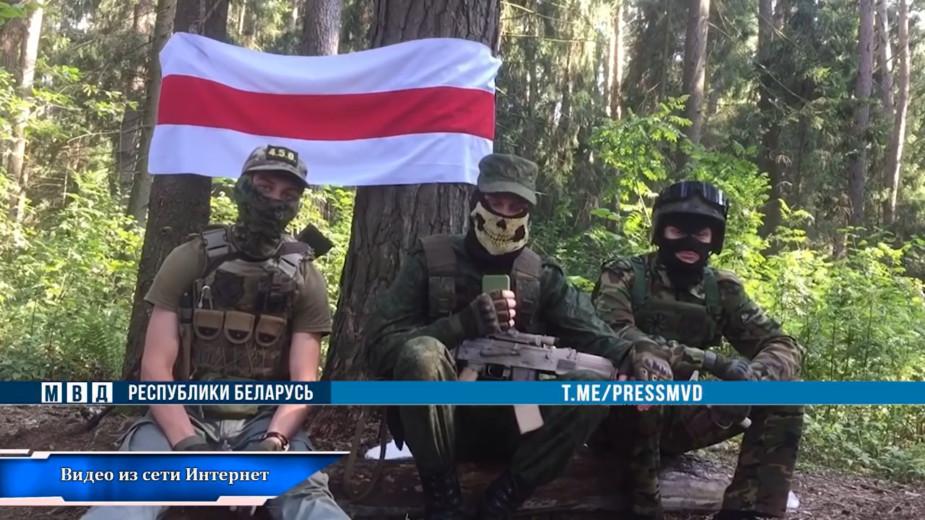 Видео: МВД Беларуси/youtube
