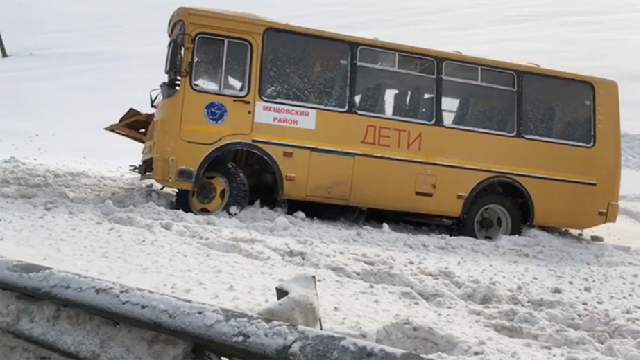 Видео: Прокуратура Калужской области